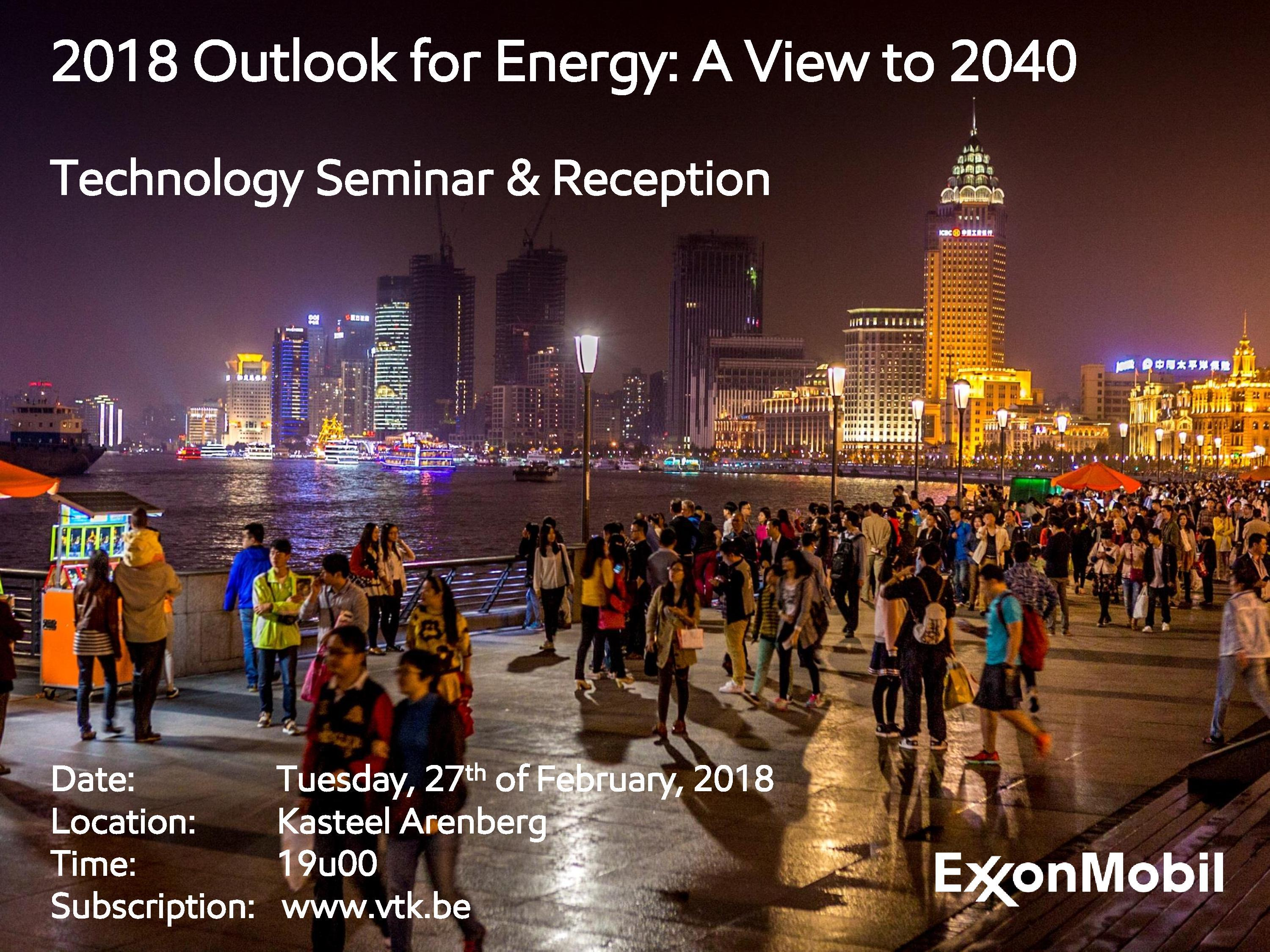 ExxonMobil Technology Seminar & Reception